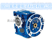 意大利减速电机STM S型斜齿减速机 减速器减速箱厂家