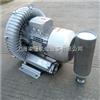 2QB710-SAA11河北工業設備專用高壓風機