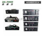 供应重庆24V400A高频开关稳压电源价格多少钱 成都军工级开关电源厂家特价