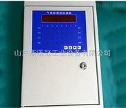 DX-1002-乙醛气体报警器