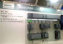 西门子S7-1500安装导轨160mm
