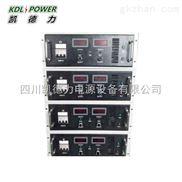 供应辽宁60V300A高频开关稳压电源价格多少钱 成都军工级开关电源厂家特价