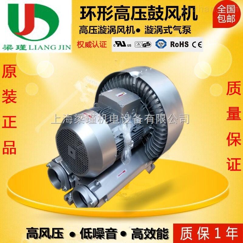 直销批发8.5KW高压漩涡风机-漩涡高压风机-轮胎清洗高压风机价格