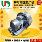 工厂直销塑胶表面处理高压风机-漩涡高压鼓风机价格