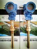 可雷可油混水控制器WM4-2K-L310-24VDC油混水信号器杆长
