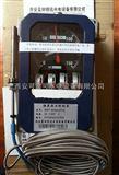 变压器油面温度控制器BWY-804AJ(TH)及数显仪表