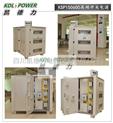 供应山东150V600A高频开关稳压电源价格多少钱 成都军工级开关电源厂家特价