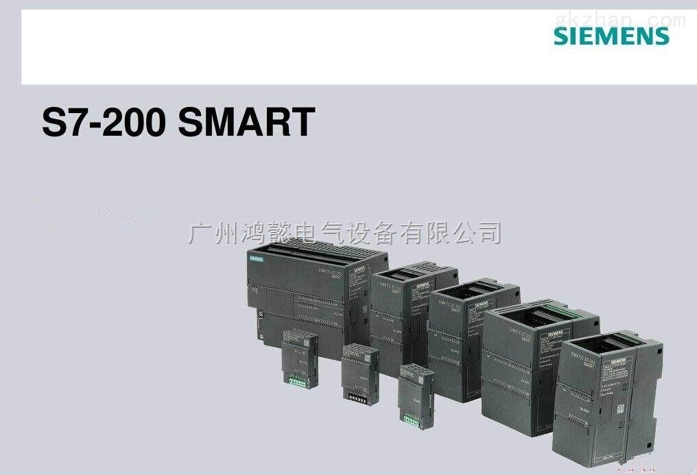 西门子SMART 1000 IE V3,10寸触摸屏