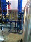 物化旁流水处理系统(F型)