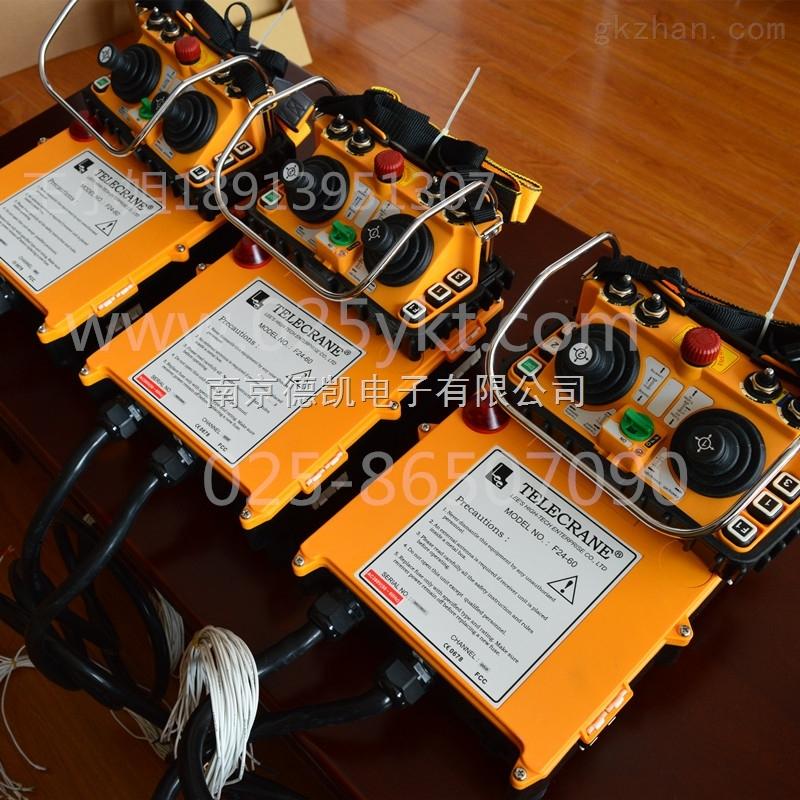 f24-60 tx发射器 行车遥控器 天车遥控器