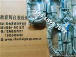 磁敏脉冲测速传感器SMCB-02-16L,SMCB-01-16L,SMCB-02-18L