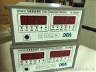 DEA-DF9032热膨胀监测仪DF9032/DEA带通讯软件