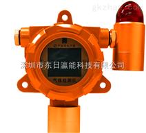 固定式氮氧化合物报警器
