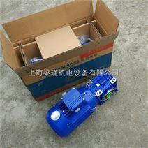 紫光RV减速机厂家/紫光减速电机/清华紫光减速机