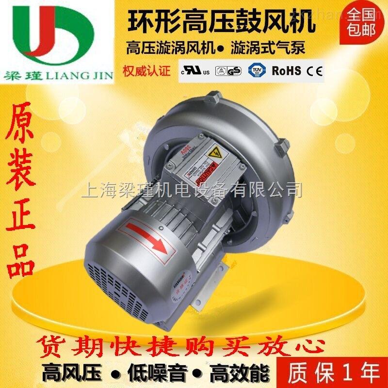 直销批发单相220V高压风机-单相鼓风机-单相漩涡气泵价格