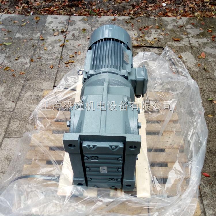 KC57硬齿面减速机-紫光KC伞齿轮减速机报价