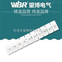 防火阻燃尼龙PA66ZB8(印字)注塑标记条经济型,导轨接线端子书写空白字母条