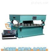 混凝土振动台HCZT-1型号/混凝土磁性振动台厂家/混凝土磁力振动台参数表