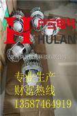 SBD1103-YQL50免维护防爆节能灯