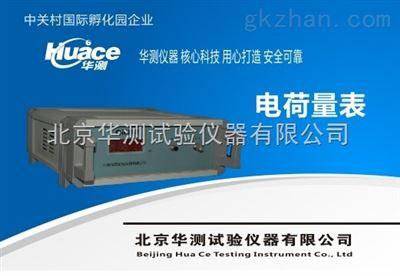 EST112电荷量表价格