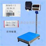 150公斤不干胶打印电子秤,标签打印电子台称价格