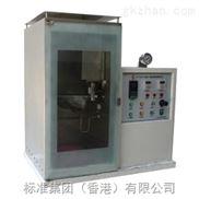 织物垂直法阻燃性能测试仪/安全网垂直燃烧试验仪