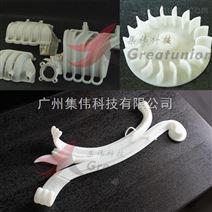 3D打印服務公司3D打印加工手板模型