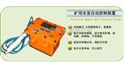 ZPK127 礦用隔爆兼本質型水泵自動控制裝置