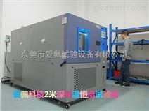 电路板高低温测试设备/壳高温变形试验机