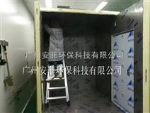 北京化學品防爆冷庫