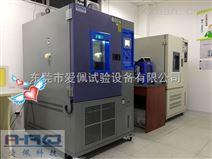 国产恒温恒湿试验箱/国产恒温恒湿试验箱进口配置