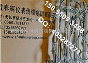 位移传感器TD-1G-200-15-01-01、TD-1-300-50-01-01