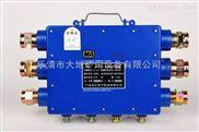 JHH-10/100-矿用本安接线盒
