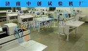 200Nm材料扭转试验机(手动)桌上型