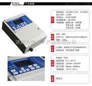 二氧化硫浓度报警器
