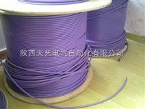 6XV1830-0EH10西门子Profibus总线电缆