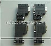 6ES7972-0BB52-0XA0西门子快速总连接器(90度带编程接口)