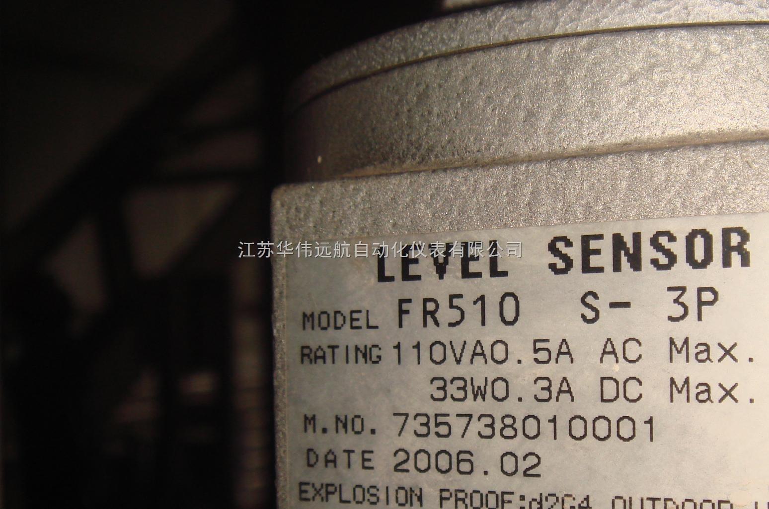 日本NOHKEN能研连杆式液位开关FR30S/FR20S型