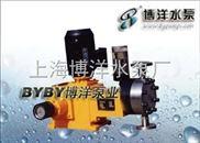 厂家JMW系列隔膜式计量泵