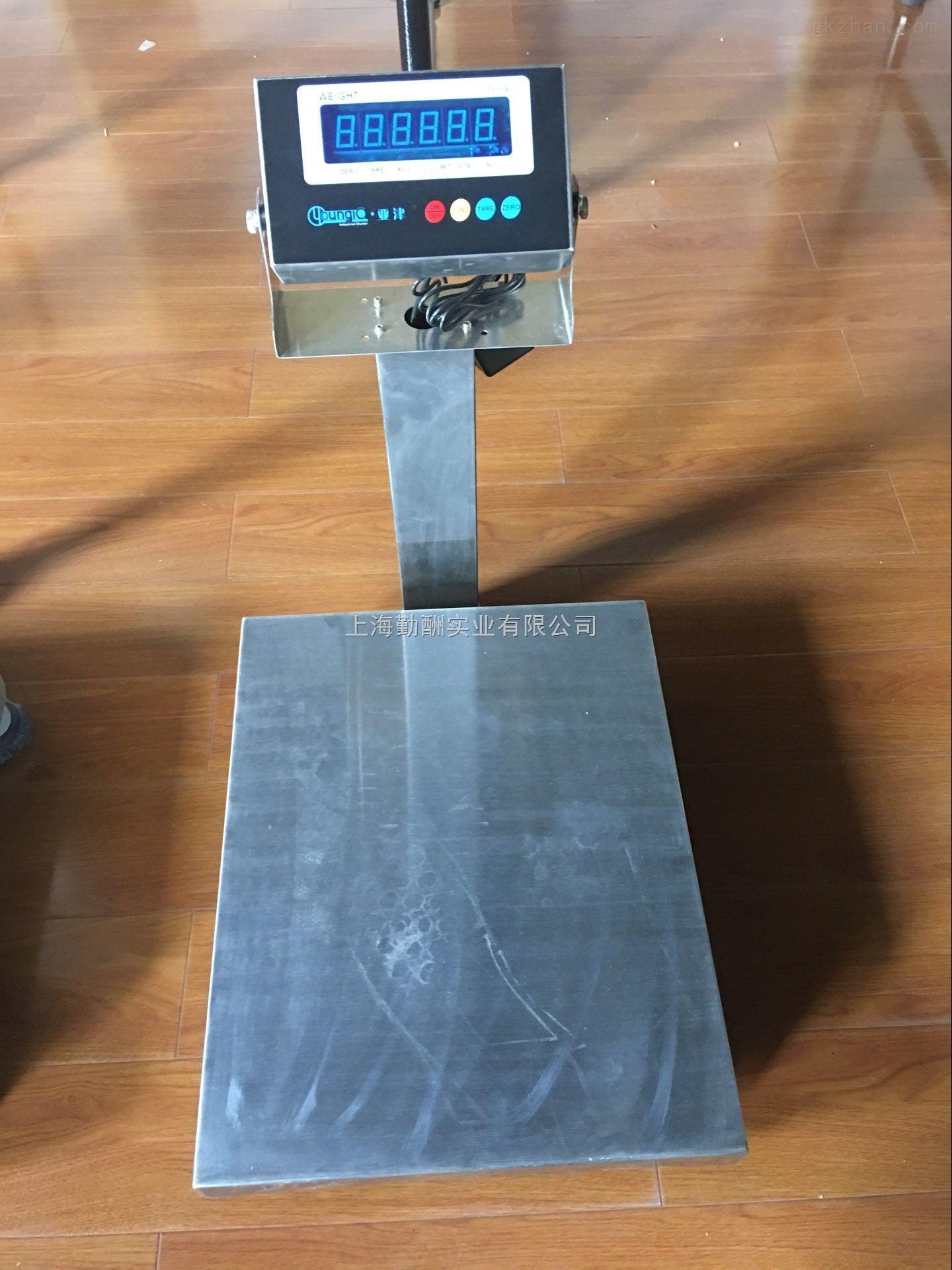 上海亚津牌水产行业防水电子秤/300kg防水台秤批发