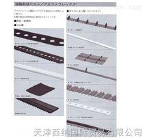 BANDO工业传动皮带