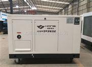 HS15GFJ-车载15千瓦静音汽油发电机