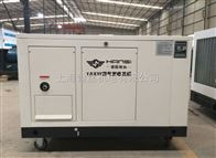 HS15GFJ车载15千瓦静音汽油发电机