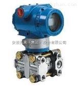 智能1151SP负压力变送器zui新价格专业生产