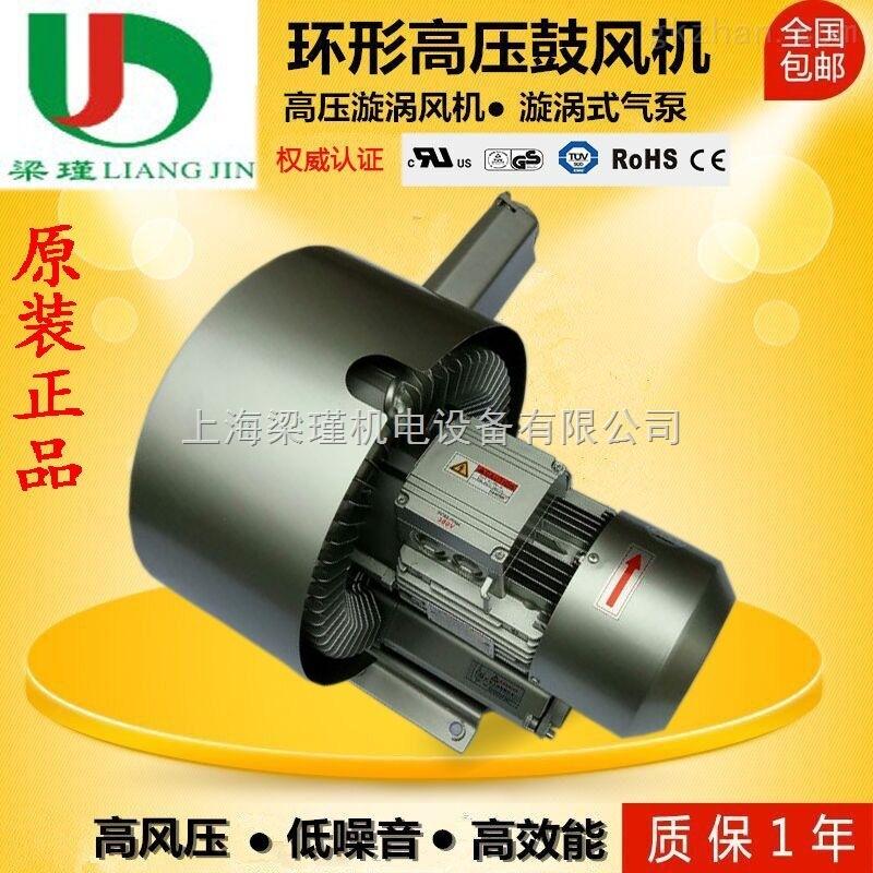双段式旋涡气泵厂家-双叶轮旋涡气泵-漩涡式气泵价格