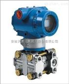 3351DR型微差压变送器厂家zui新价格