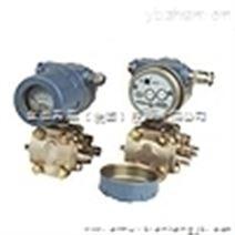 3351DP/GP型带远传装置的差压、压力变送器厂家zui新价格