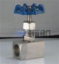 J13W高压内螺纹针型阀
