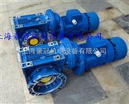 清华紫光机电专业生产蜗杆RV减速机
