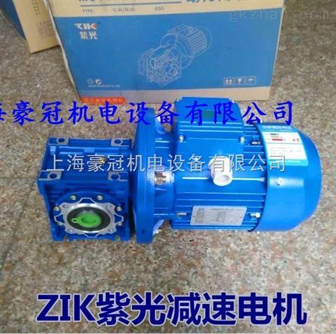 食品机械专用紫光减速电机
